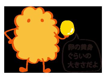 バッカルファットくんアイコン_「卵の黄身ぐらいの大きさだよ」