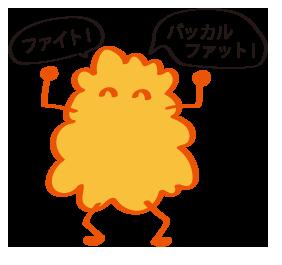 バッカルファットくんアイコン_「ファイト!バッカルファット!」